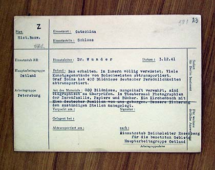 Registration form from Arthur Rosenberg's  card-index on cultural objects of occupated regions of the USSR.