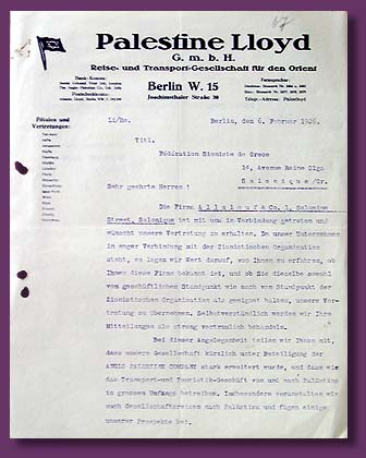 "Documents of ""Palestinian Bureau in Saloniki"", Greece, coordinating Jewish emigration from Greece to Palestine, 1919-1926."